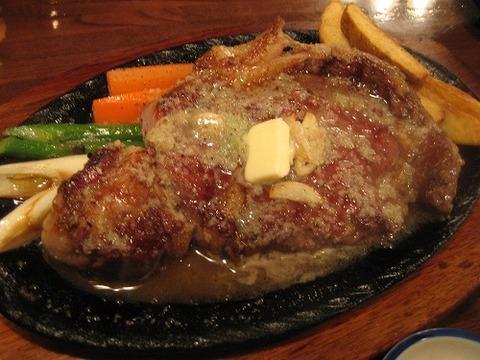 豪州産牛肉