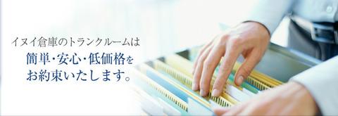 img_index_01