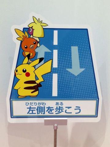PokemonEXPO_10