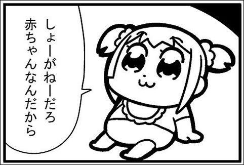 AA4E130C-F0FE-4AF9-BA88-E3044679E99F