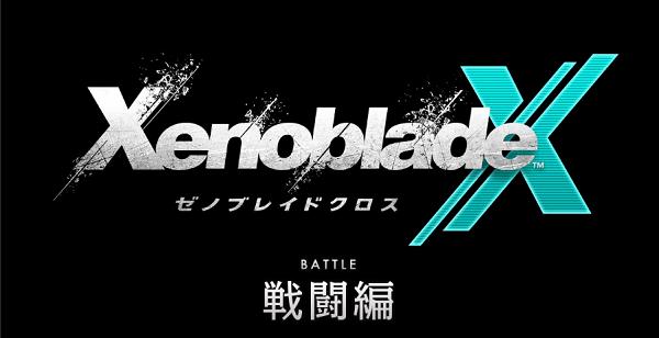 xenobladex_battle.png