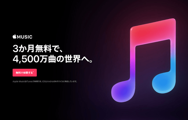 applemusic1808
