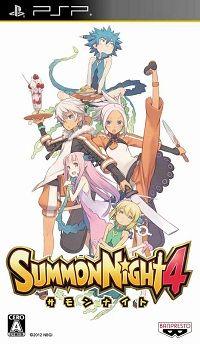summon4.jpg