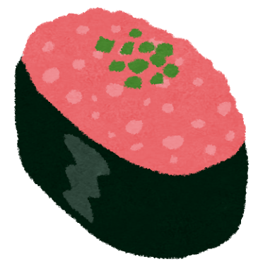 sushi_negitoro