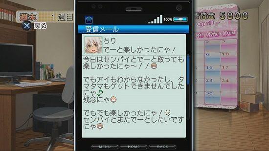 srw_dorikura2.jpg