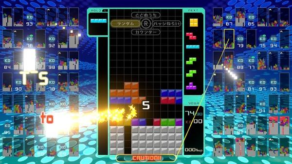 tetris99_Tスピンの威力