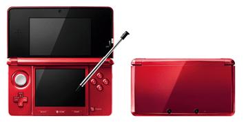 3DS フレアレッド