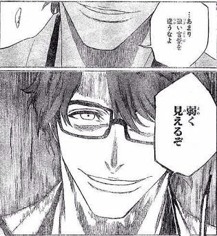 ぽけ_オサレ