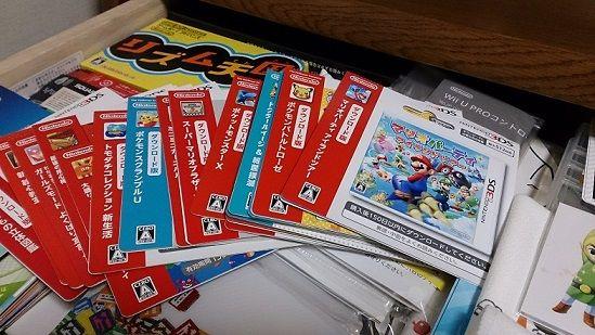 ダウンロードカードもまたコレクション