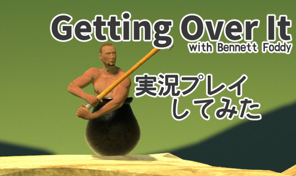 getting_01