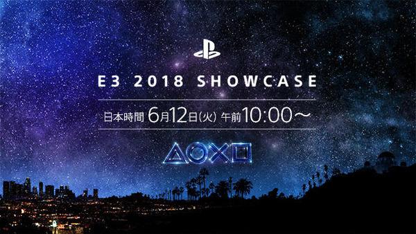 ps_showcase