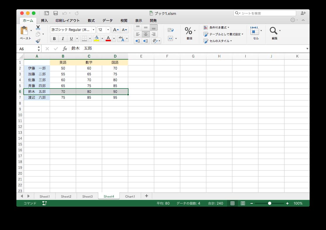 Mac Excel Vba 34 Excel For Mac