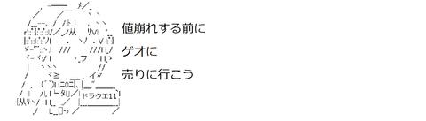 nozakikun_54 (1)