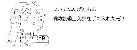 nozakikun_54 (1)22