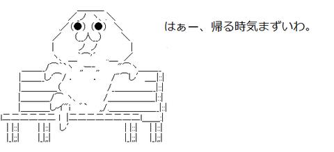 yaruo_430