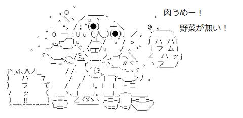 2015112720552774f