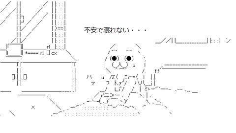 あddfdyaruo_389