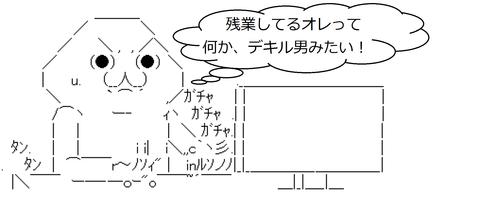 yaruo_505 (1)