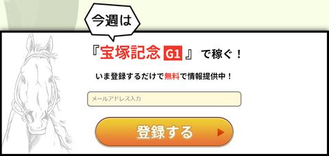 ファンファーレ①