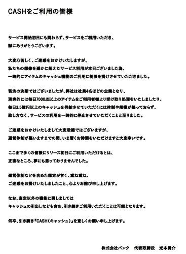 l_ikko_cash001