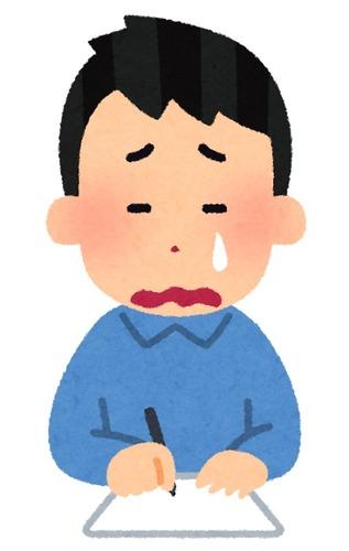 writing_man3_cry