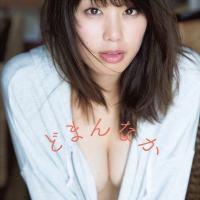 稲村亜美(21)写真集で魚ブラして迷走中の神スイングさんww