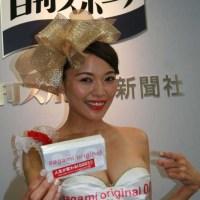 伊藤しほ乃(28)0.02コンドーム宣伝するGカップ巨乳娘ww【エロ画像