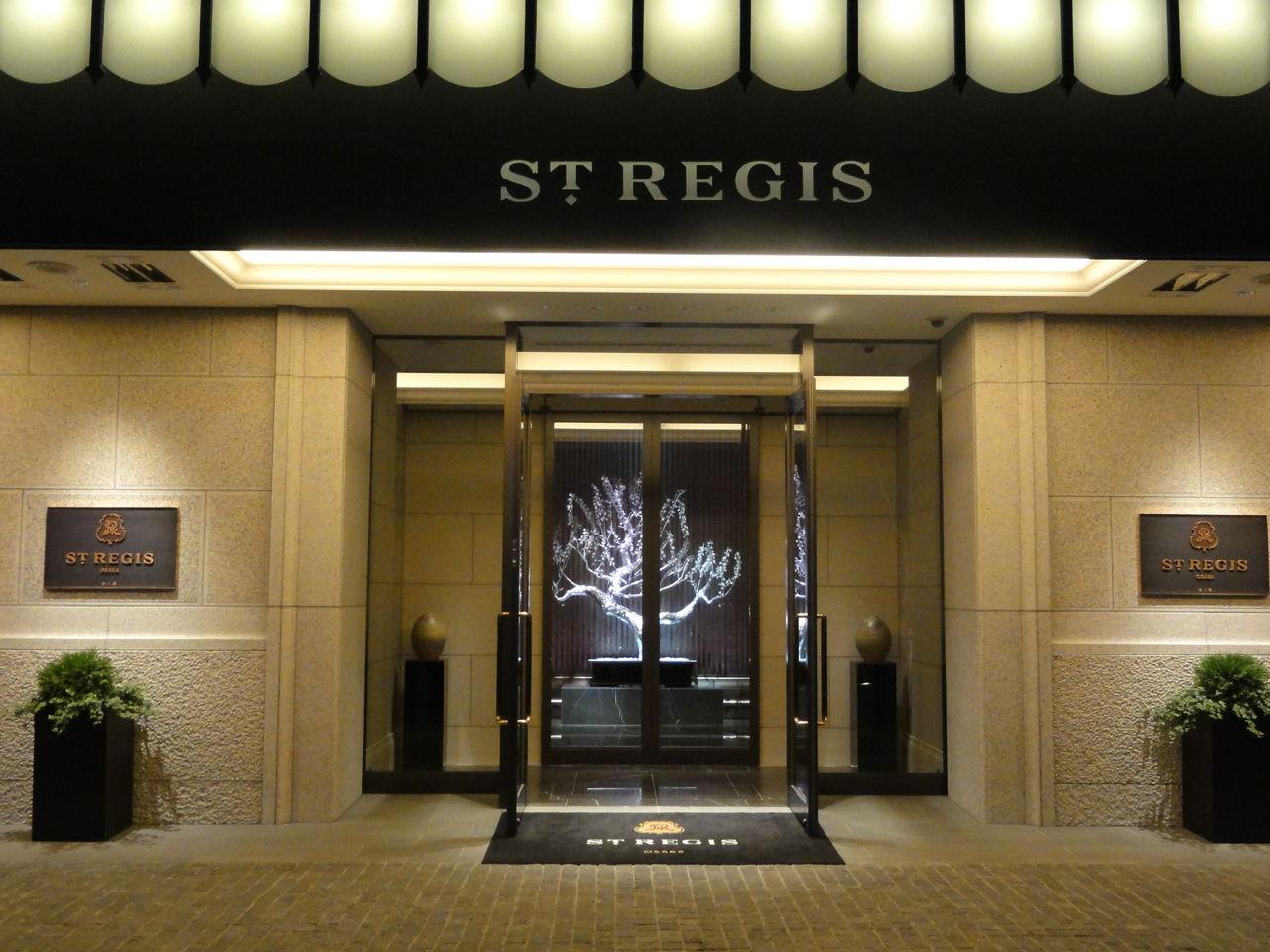 St. Regis Osaka 1