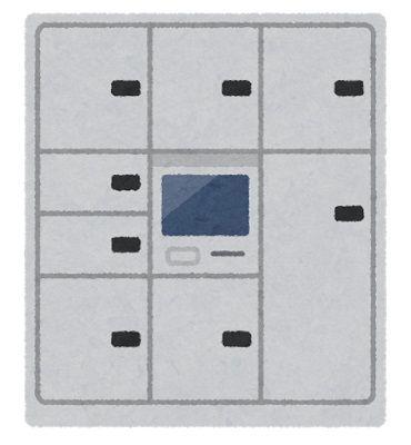 takuhai_box_locker