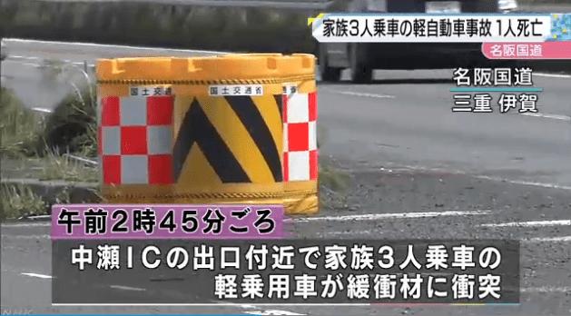 NHK 東海のニュース
