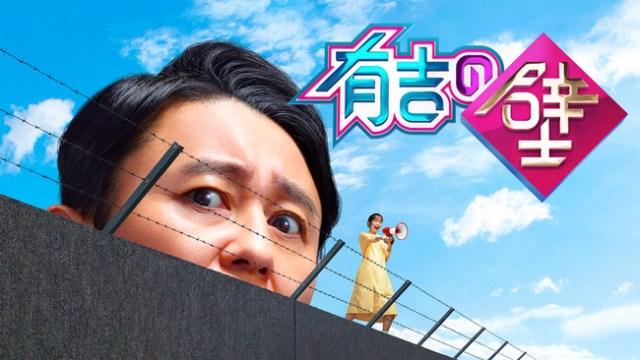 ariyoshinokabe_1040re
