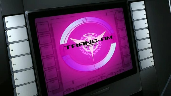 transam