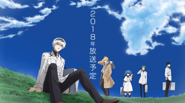 2018年放送アニメ「東京喰種:re」ティザーPV3