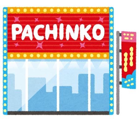 building_pachinko (2)