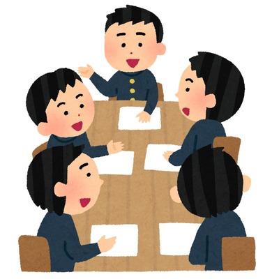 kaigi_school_gakuran_men