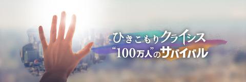 hikikomori_mv_pc