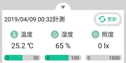 Screenshot_20190409_003252_com.ratoc.wfirex