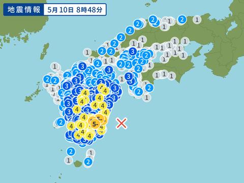1557445980_point