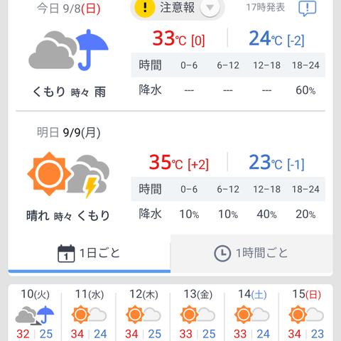 Screenshot_20190908-182453