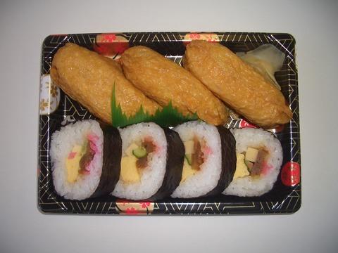 「助六寿司 300円 コンビニ」の画像検索結果