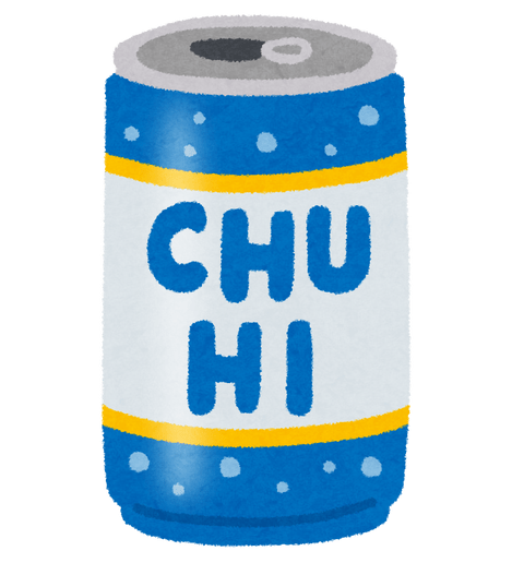 drink_chu-hi