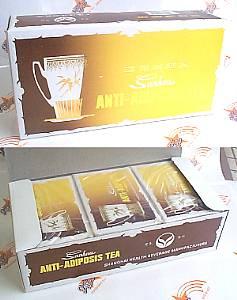 個人輸入代行 グレースワールド ブログ : ダイエット健康茶で人気の保秀麗(ほしゅうれい)減肥茶 Bioslim