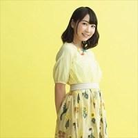 夏川椎菜さん 声質○演技○愛嬌◎歌△だが売れない