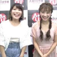 Pile武道館に新田恵海がゲスト出演か!?