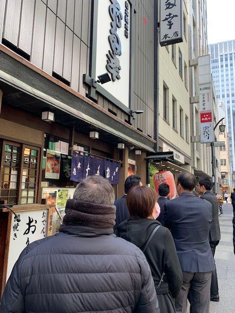 殿のBlog : お多幸本店@東京 日本橋 とうめし