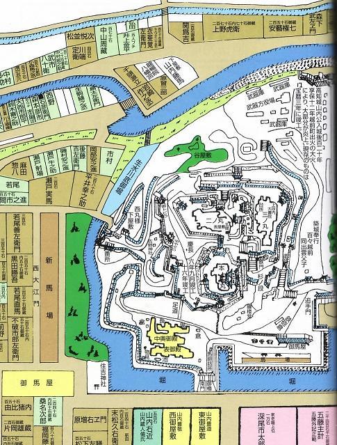 高知城っておもしろい!:資料等