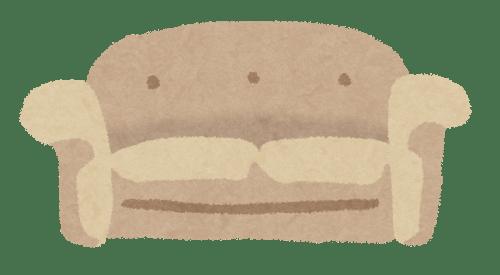 kagu_sofa