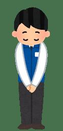 kaden_tenin02_man_ojigi (1)
