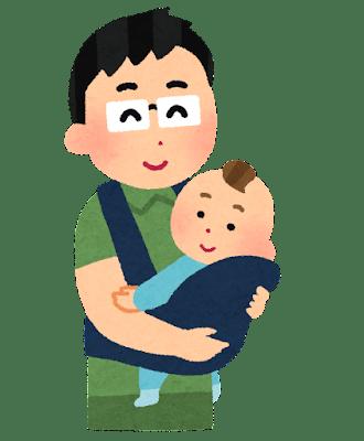 baby_dakkohimo_man (1)