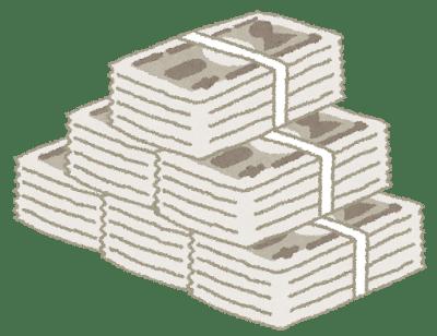 money_satsutaba2 (1)